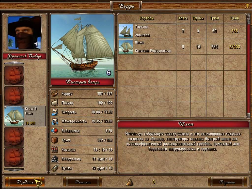 Перейти к скриншоту из игры strong em Корсары: Возвращение Легенды/em/stron