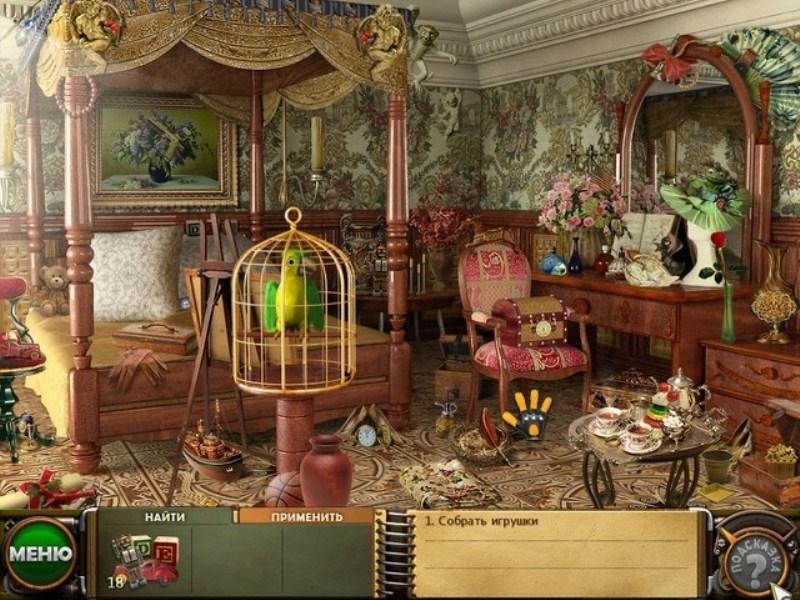 NovaGame.ru - Скриншот Сприлл и Ричи. . Приключения во времени, скачать бе