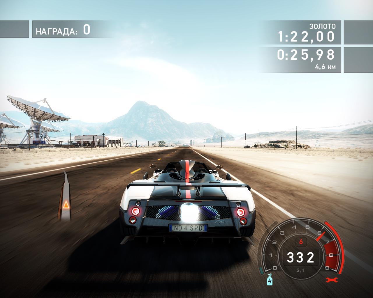 Заработок и помощь в интернет игры скачать need for speed hot pursuit nodvd