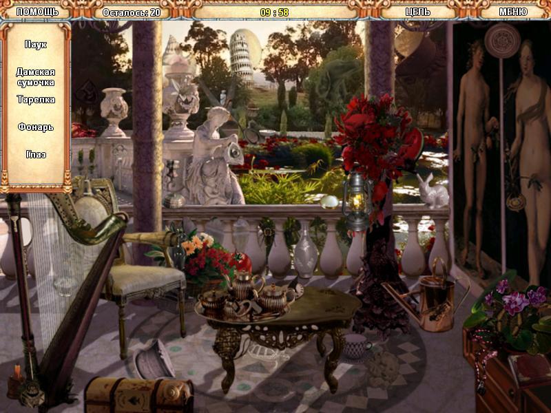 Скачать Великие секреты. Нуда Винчи / Great Secrets Da Vinci (2009) .