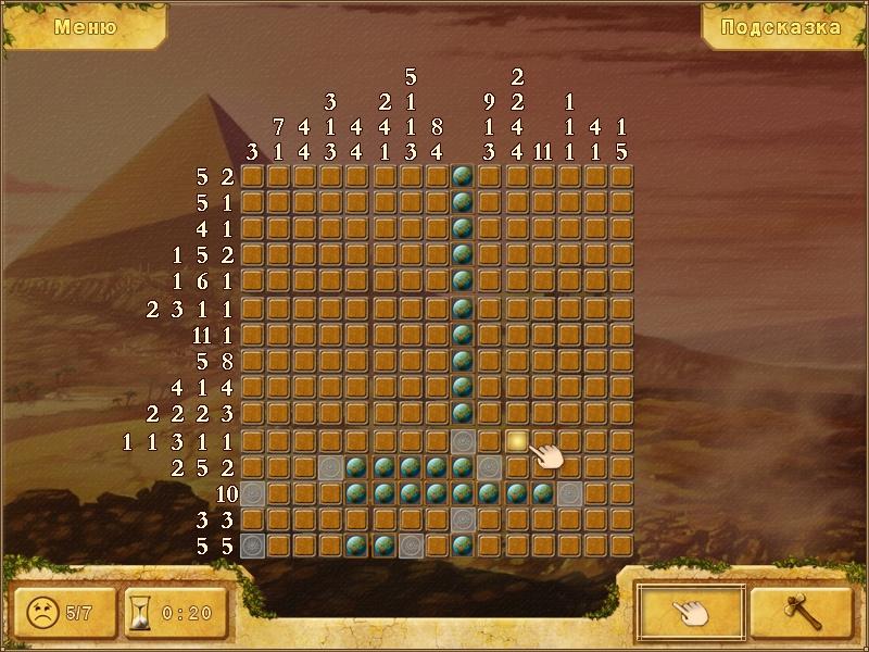 Игра Шеф Пицца 2. Опасная игра Удивительные Пирамиды. Игра для ПК