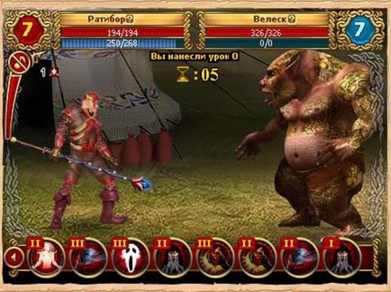 Троецарствие - бесплатная браузерная онлайн MMORPG игра. онлайн игра.