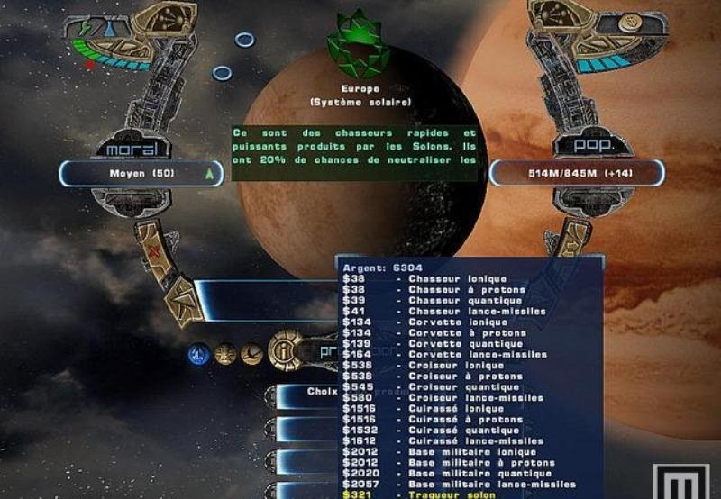Текущий показываемый скриншот из игры strong em Haegemonia: The Solon Herit