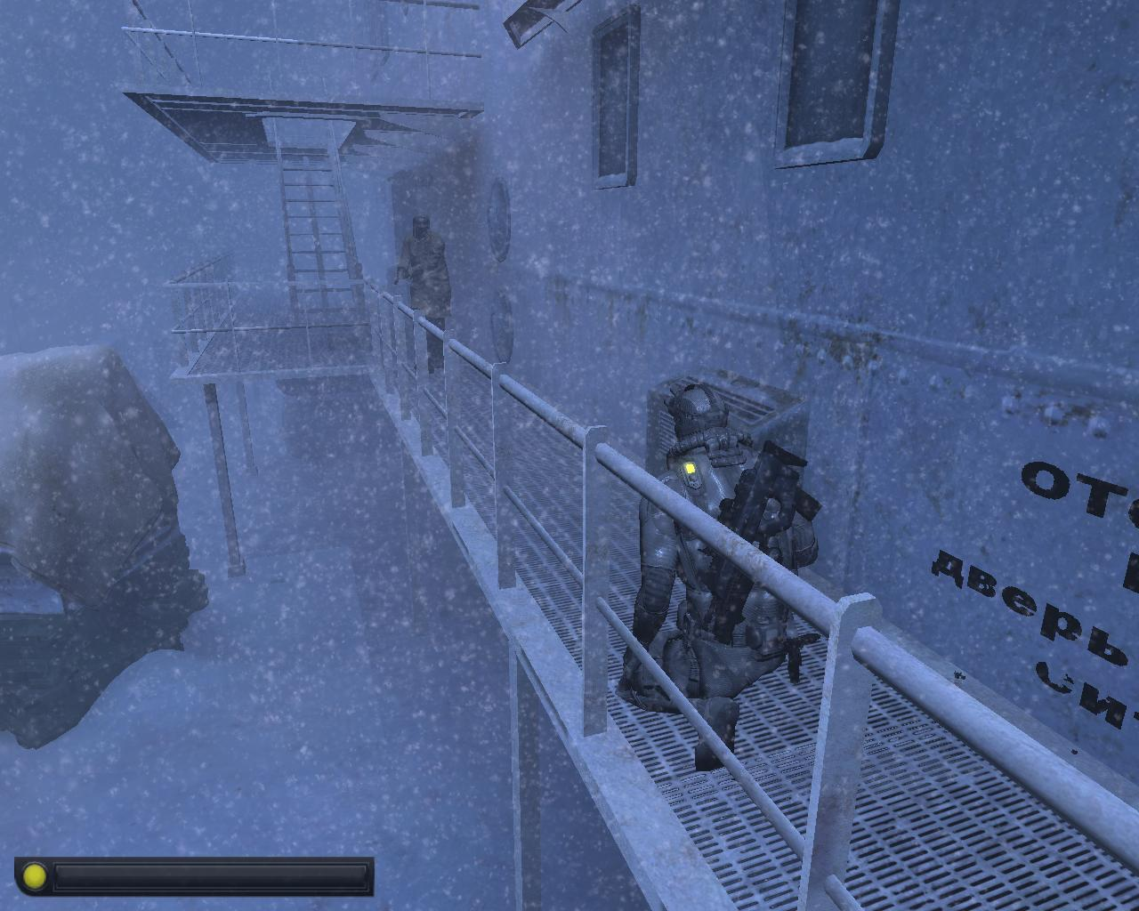Tom Clancy's Splinter Cell Double Agent патч.
