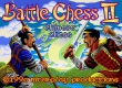 Battle Chess 2: Chinese Chess