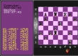 Battle Chess 4000