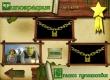 Shrek: Game Land Activity Center