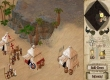 History Channel: Crusades Quest for Power, The