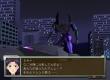 Neon Genesis Evangelion: Ikari Shinji Ikusei Keikaku