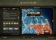 Искусство войны: Корея