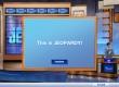 Jeopardy! 2
