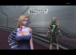 Phantasy Star Universe: Ambition of the Illuminus