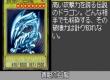 Yu-Gi-Oh! Duel Monsters GX: Mezase Duel King!