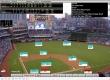 Dynasty League Baseball (2007)