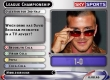 Sky Sports Football Quiz - Season 02