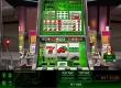 Hoyle Casino Games (2009)