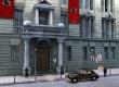 Архивы НКВД: Охота на фюрера. Операция