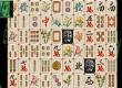 Penthouse Mahjong