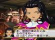Sakura Wars 4 (Sakura Taisen 4: Koi Seyo Otome)